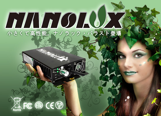 nanolux_green_ballast