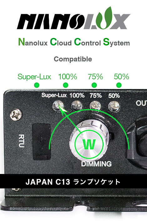 super_lux_nanolux_japan